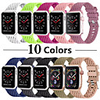 Silikonarmband für Apple Watch Band Apple Watch 6 5 4 3 Band 44mm 40mm Iwatch Band 42mm 38mm Correa 3D Textur Armband Armband